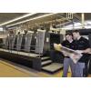 …qualifizierte Fachkräfte hochwertige Druckerzeugnisse. Beginnend in der Druckvorstufe über den eigentlichen Druck…